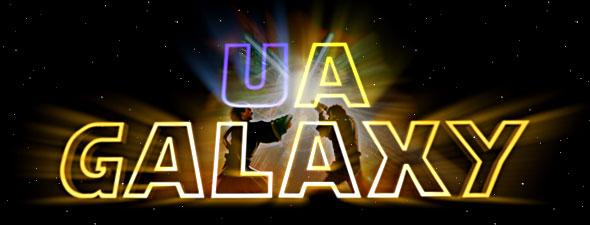 UA Galaxy